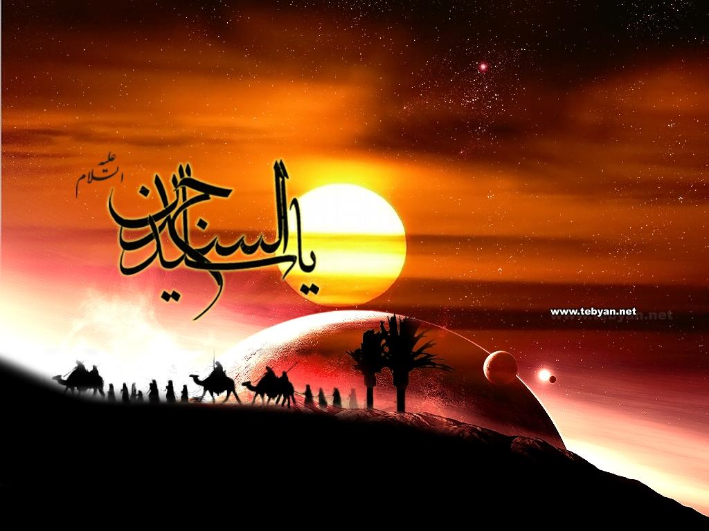 شهادت امام چهارم شیعیان